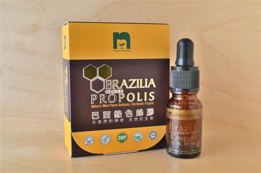 brazilia-green-propolis-10ml-ylwellness-1709-08-YLWELLNESS@5